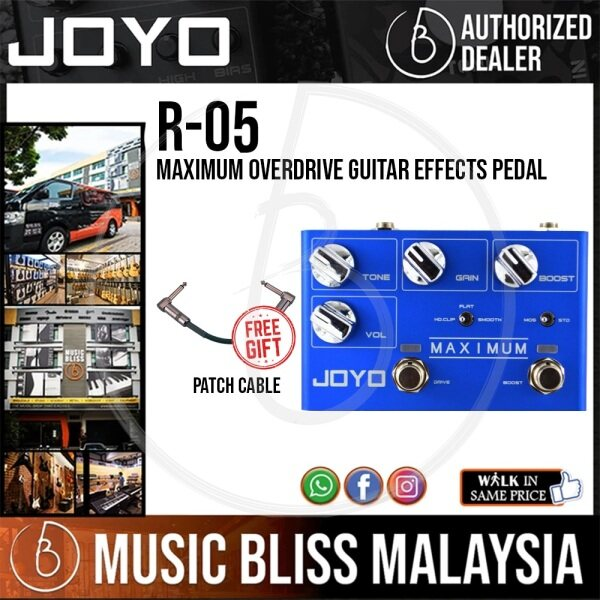 Joyo R-05 Maximum Overdrive Guitar Effects Pedal With Free Patch Cable (R05) Malaysia