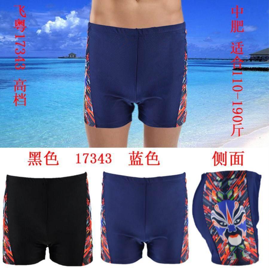 Lemak Yang Celana Renang Bermutu Tinggi Elastis Pria Celana Boxer Celana Renang Renda Lemak Celana Warna Acak By Fothers.