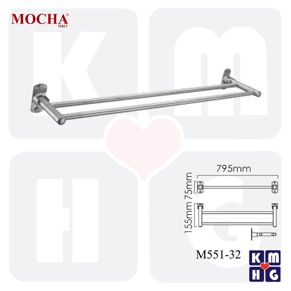MOCHA Italy - Stainless Steel Towel Bar 26 (M551-32)