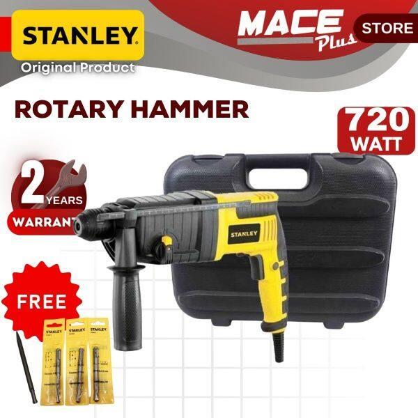 STANLEY STEL503K 720W 22MM Rotary Hammer 3 Mode FOC 3Pcs STANLEY Hammer Drill Bit + 1 Pcs Moil Point