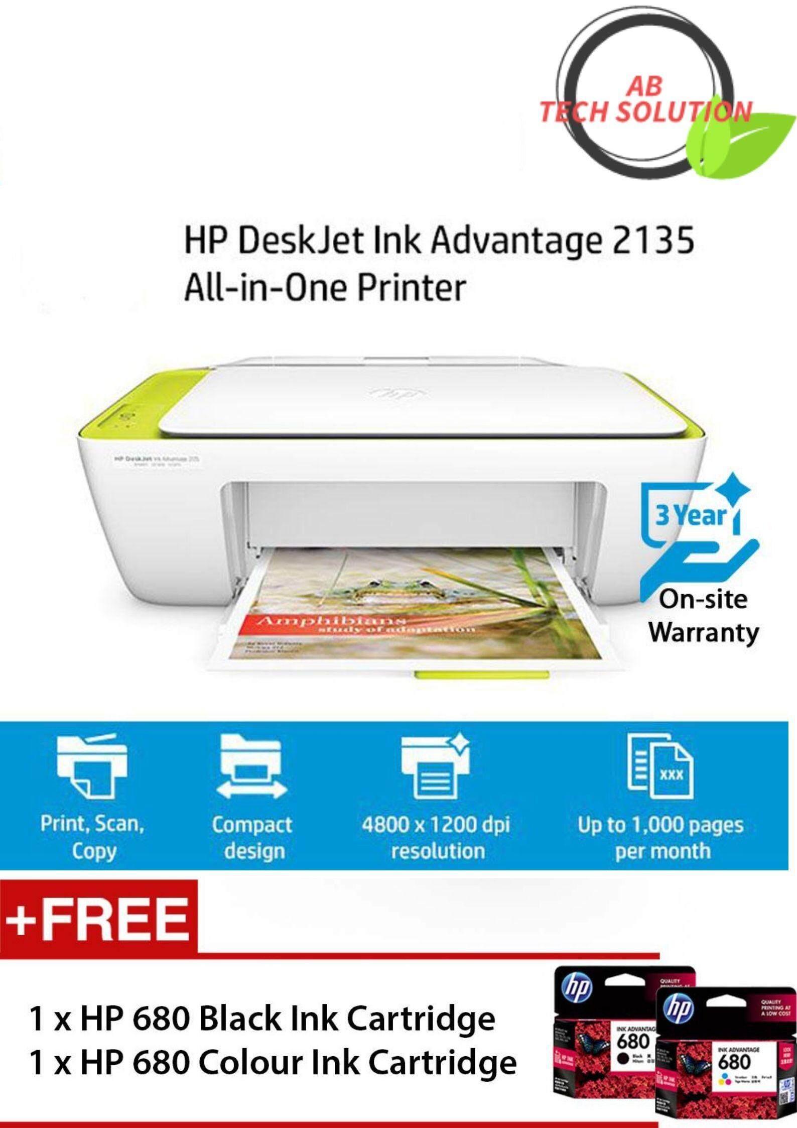 descargar software hp deskjet ink advantage 2135