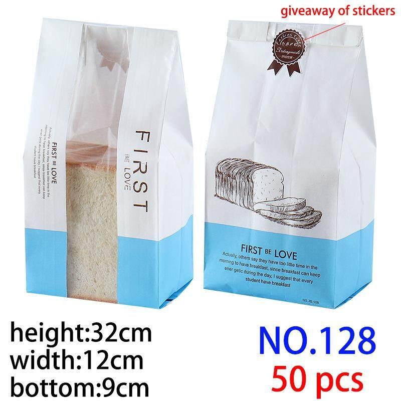 (No 128 50 Pcs) Jendela Di Tengah Seri Film Roti Toast Tas Kemas, Kertas Kerajinan Makanan Tas Roti Bakar Tas hadiah Stiker, Lapisan Plastik Di Lapisan Dalam