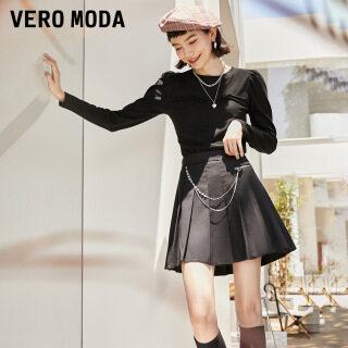 Vero Moda Chân Váy Mini Xếp Ly Chữ A Cho Nữ 321316055 thumbnail