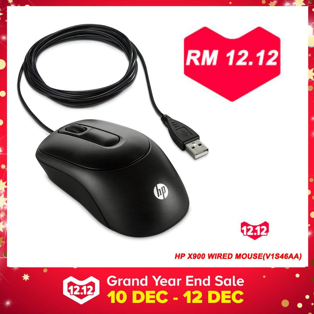 HP X900 WIRED MOUSE - (V1S46AA) Malaysia
