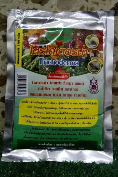 Organik TRICHODERMA ThaiPerawat Kulat (100gm)