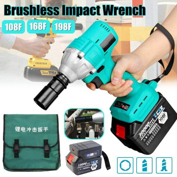 【Free Shipping】Brushless Impact Wrench 108F/168F/198F 1 Battery 1 Charger Li-Ion 3000 ipm 340Nm