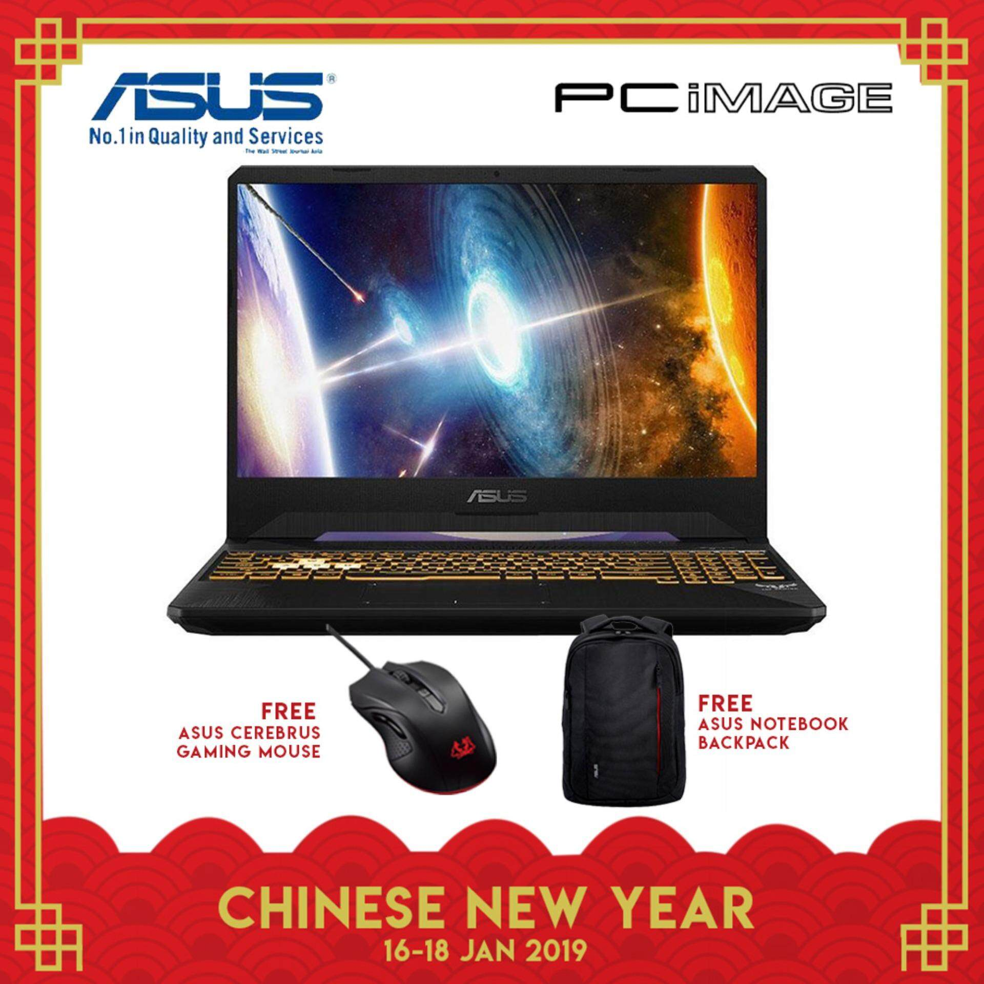 ASUS TUF FX705G-MEV169T Gaming Notebook-Black (i7-8750H, 8GB, 1TB+256GB, Win10) Malaysia