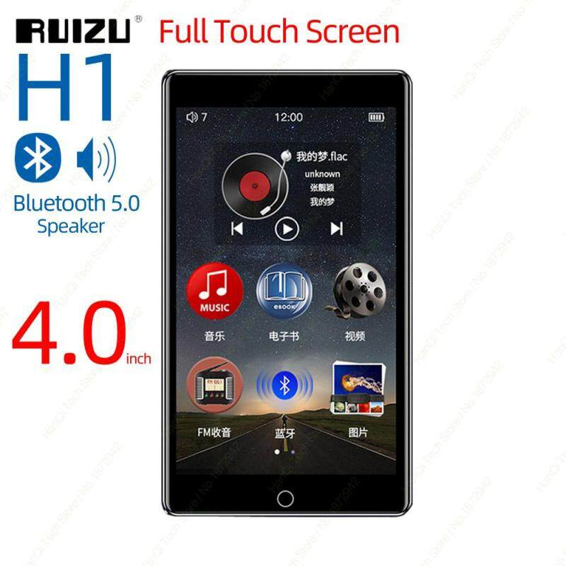 New RUIZU H1 Full Touch Screen Bluetooth MP3 Player 8GB Portable Music Player With Built-in Speaker Support FM Radio Recording Video Player E-book HiFi Metal Audio Player