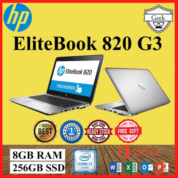 HP EliteBook 820 G3 {Touchscreen} Core i7-6th Gen 8gb Ram 256gb ssd 12.5 Inch Malaysia