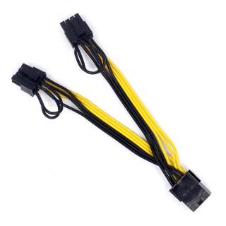 Xin Cáp Chia Nguồn Card Đồ Họa GPU 8 Chân PCI-E 6 Chân Sang 2 Lần, PCI Express thumbnail