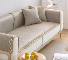 Dịch vụ tốt 60*180 cm đơn giản hiện đại Ghế sofa đệm mùa hè mây băng lụa mây Thảm ghế sofa