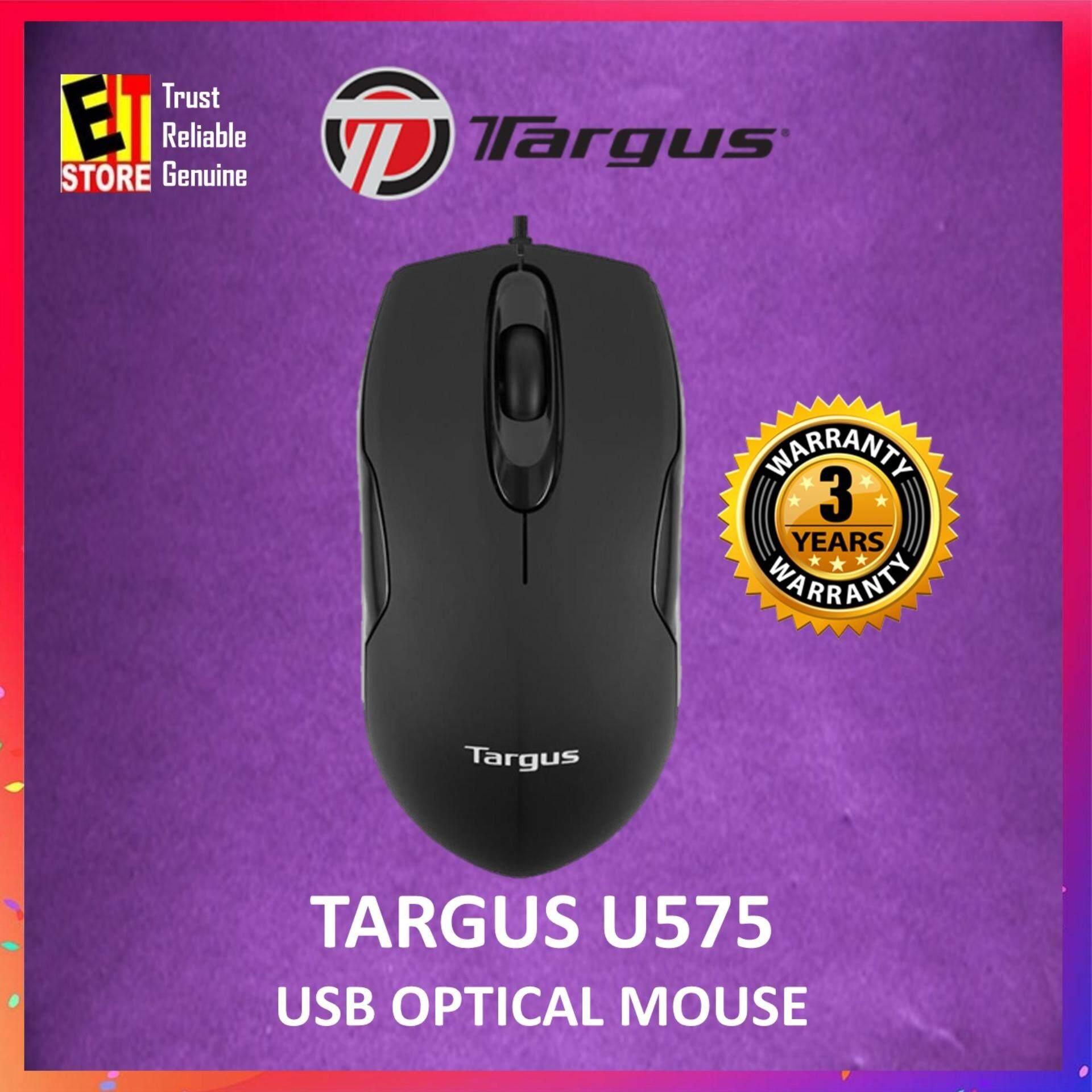 TARGUS U575 OPTICAL MOUSE (BLACK) (1 YEAR WARRANTY) Malaysia