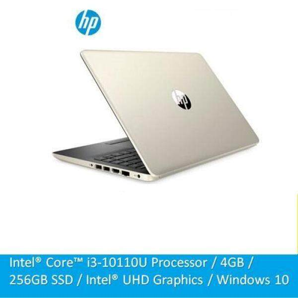 HP Laptop 14s-cf2000TU / 14s-cf2001TU 14 HD (i3-10110U, 256GB SSD, 4GB, Intel UHD Graphics, W10) - Silver Malaysia