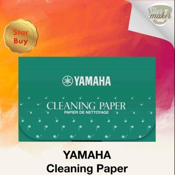 Yamaha Cleaning Paper Malaysia