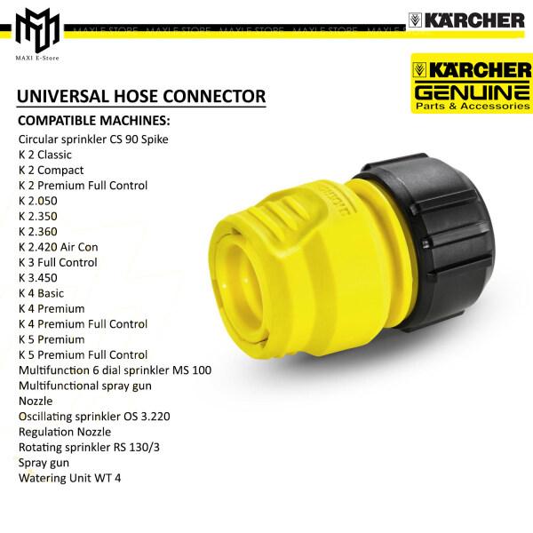 Karcher 26451910 Universal Connector (1/2 , 5/8 , 3/4 )