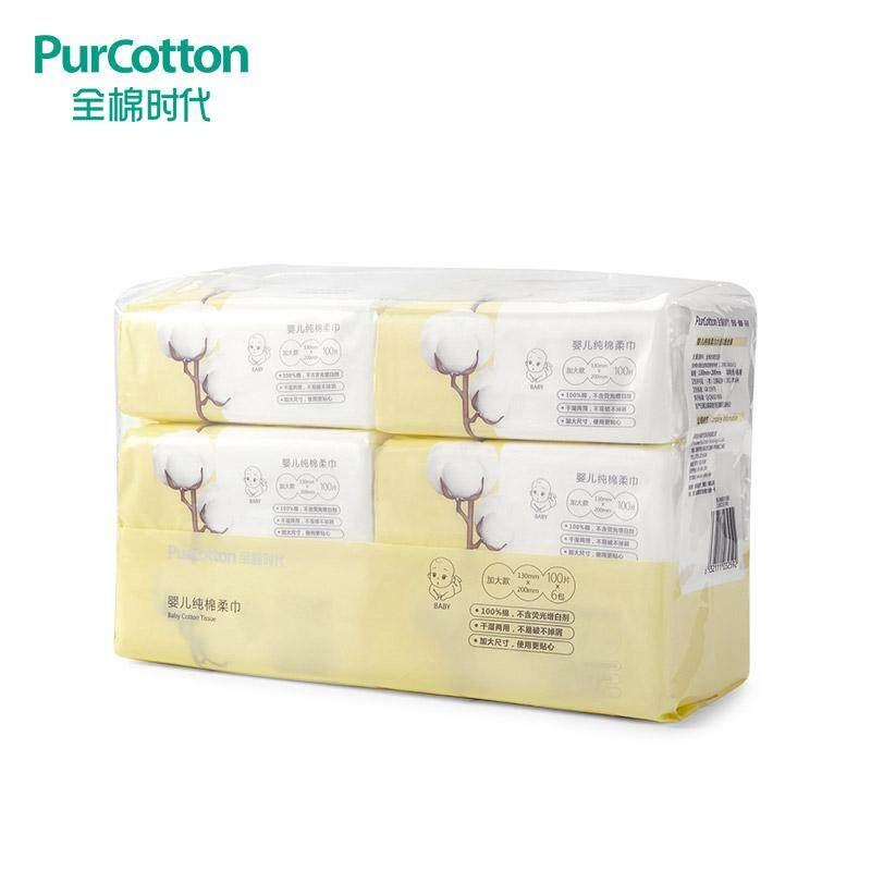 Purcotton Baby Cotton Tissue(enlarged) 130*200mm,100p/bag*6 By Purcotton Store.