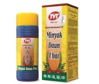 TYT Medicated Oil - 100ml 青草追风油 Minyak TYT (Mosquito Repellent Oil) HALAL