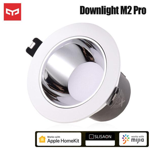 Yeelight Đèn LED Âm Trần Thông Minh M2 Pro YLTS03YL, Đèn Nhà Bếp Phòng Ngủ, Công Việc Kiểm Soát Ứng Dụng Với Gateway Apple Homekit AC220V 1 Cái