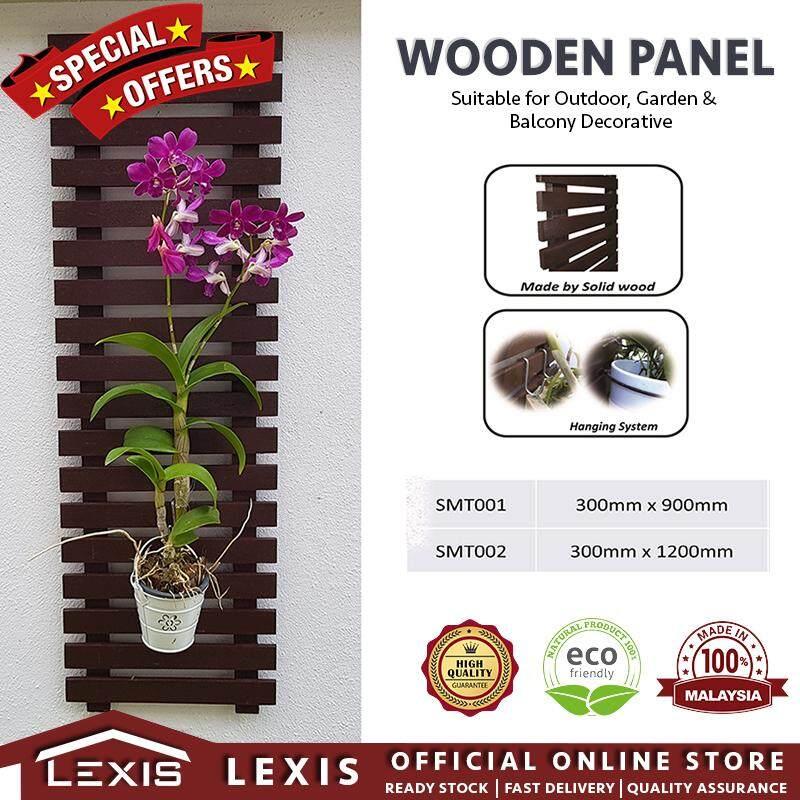 Lexis:  Wooden Garden Decoration Panel - SMT01/02 (300 x 900mm & 300 x 1200mm)