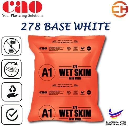 CAO A1 278 WetSkim Base White (Ready To Use Skim Coat)