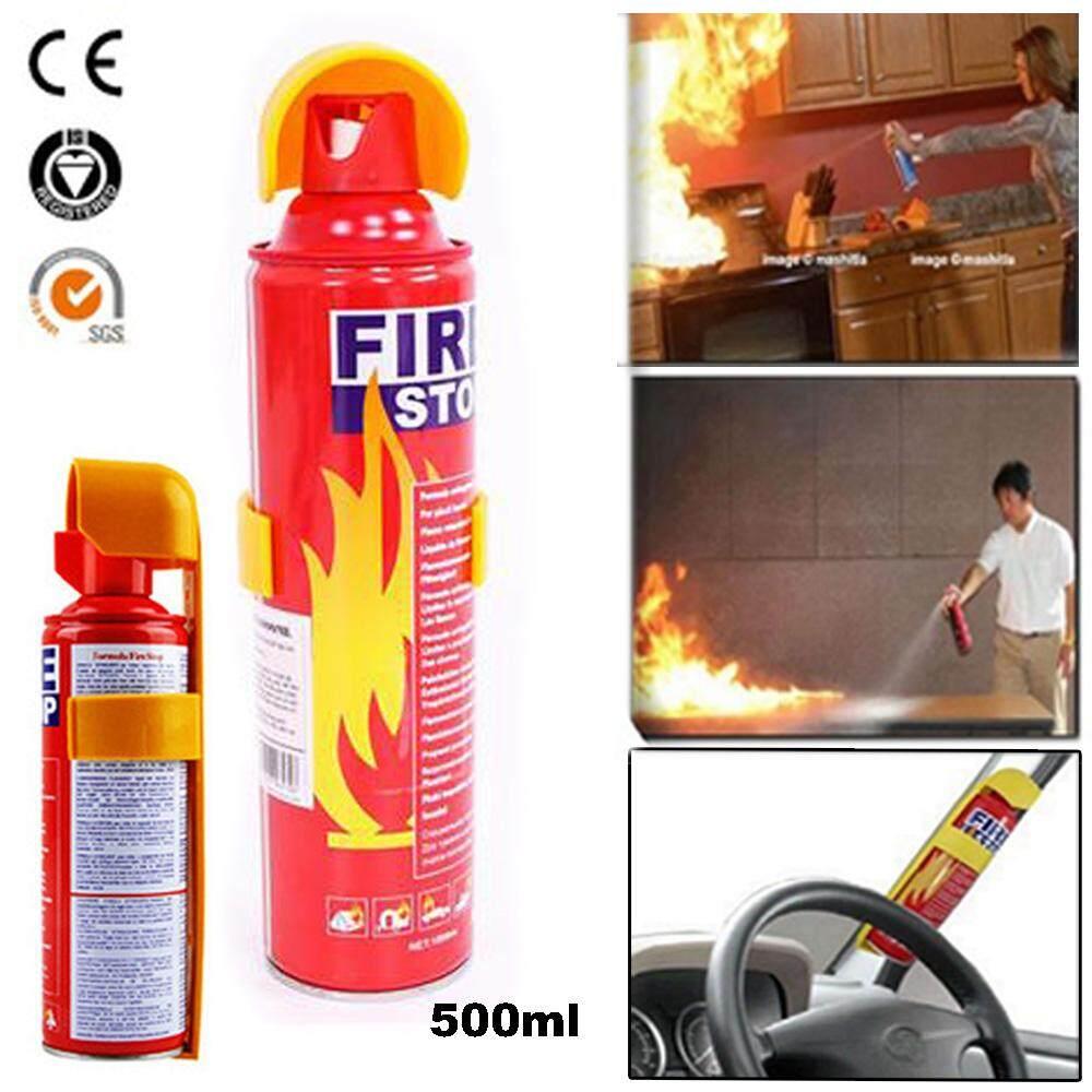 500ml Mini Portable Fire Extinguisher Fire Stop