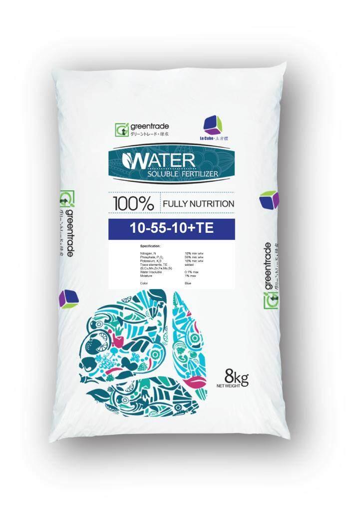 8KG WATER SOLUBLE FERTILIZER (LE CUBE 10-55-10+TE) HIGH PHOSPHORUS / 8KG BAJA FOLIAR (LE CUBE 10-55-10+TE) TINGGI P