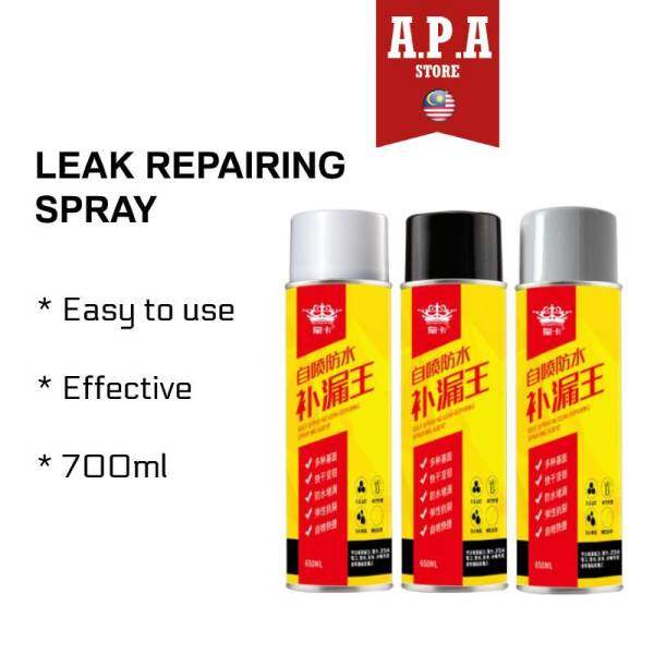 Self-Spray Leak Repairing (WK) 700ml