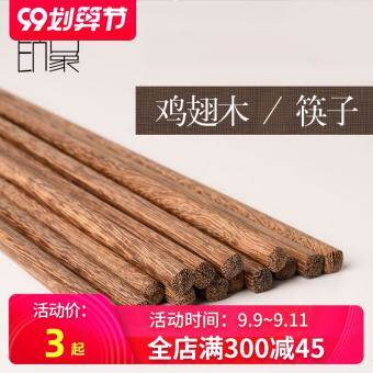 Wumingyinxiang ไม้เวงเก้ตะเกียบของใช้ในครัวเรือนไม้แท้ชุดครอบครัวกันลื่นไม่เคลือบไม่ทาสีสไตล์ญี่ปุ่นตะเกียบ