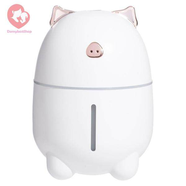 230ml Cute Pig Shape Humidifier Ultrasonic Aroma Essential Oil Diffuser Singapore
