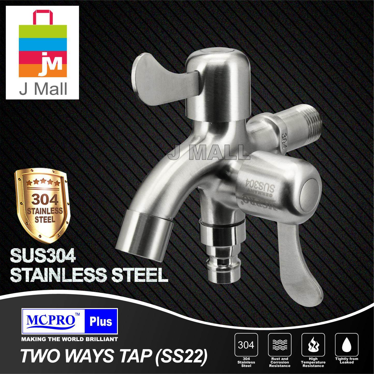 MCPRO Plus Stainless Steel SUS 304 Bathroom/Washing machine Two Way double Wall Faucet Water Sink Tap  (SS22)