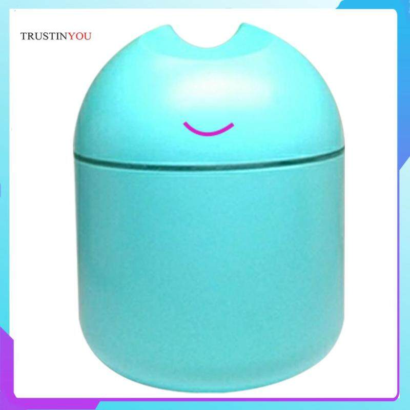 Oil Diffuser Air Fresher Fogger 250ml USB Air Humidifier Mist Maker with Colorful LED Night Lamp Singapore