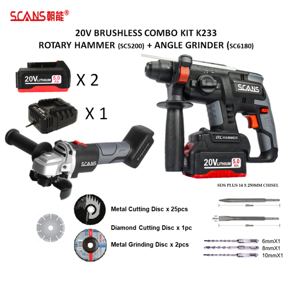 SCANS K233 20V BRUSHLESS COMBO ROTARY HAMMER AND ANGLE GRINDER WITH 5.0AH LI-ION BATTERY