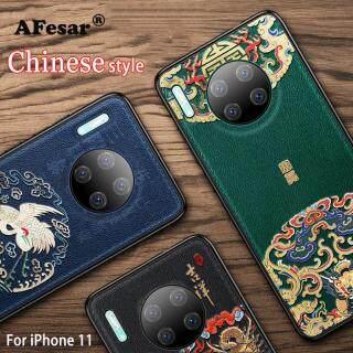 Ốp lưng cho Huawei Mate 30 Pro Phong cách Trung Quốc Rồng và Phượng Hoàng Totem mẫu vỏ điện thoại di động cho Huawei Mate 20 Pro Huawei P30 Pro thumbnail