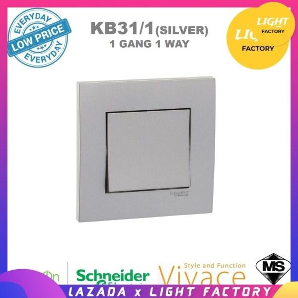 Schneider Vivace Switches Silver KB15 KB31/1 KB32/1 KB31D20NE SIRIM APPROVED