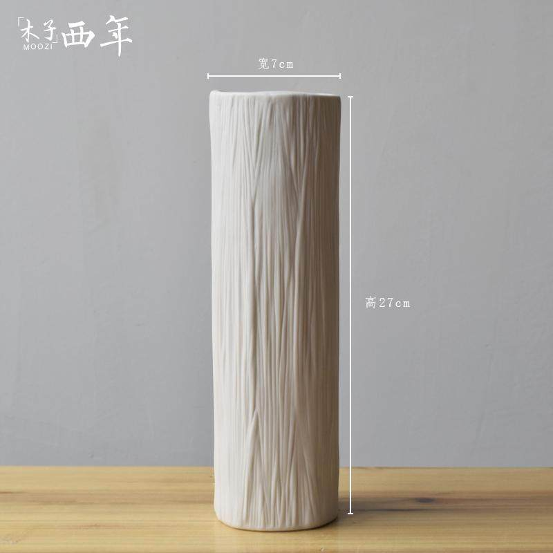 European Style Minimalist Modern White Pigment Burn Living Room Bedroom Decoration Cylinder Relief Surface Ceramic Ornament Vase