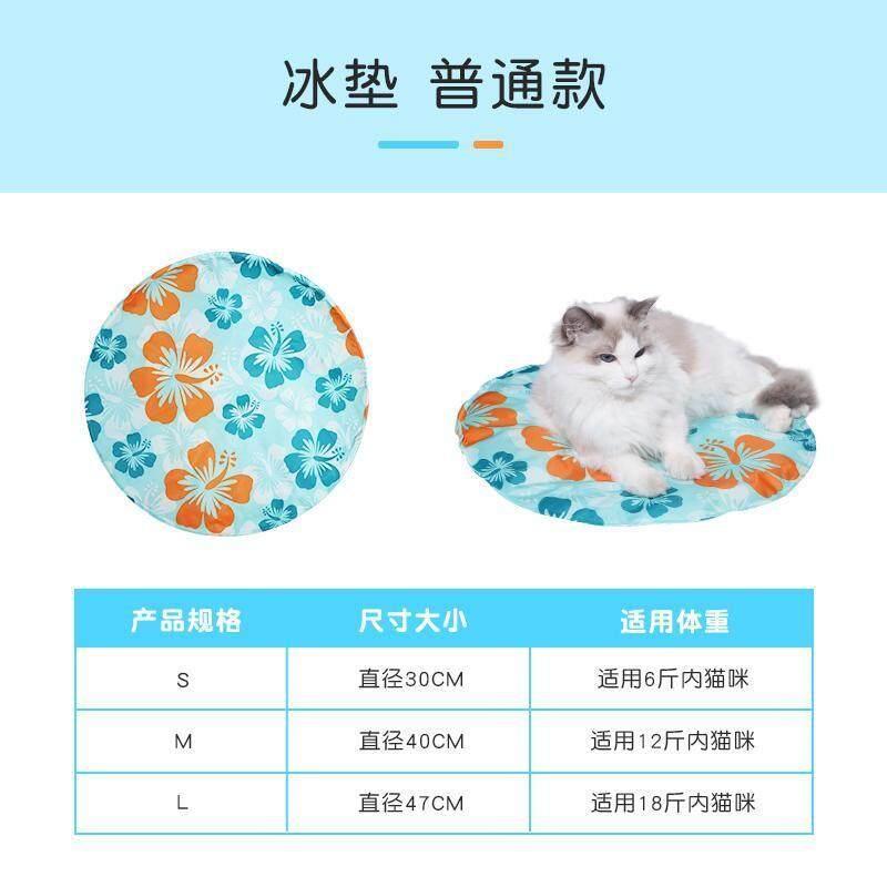 Mèo Băng Mat Tổ Mát Mèo Litter Với Pet Mat Mat Mùa Hè Ngủ Mat Dog Băng Mat Nguồn Cung Cấp