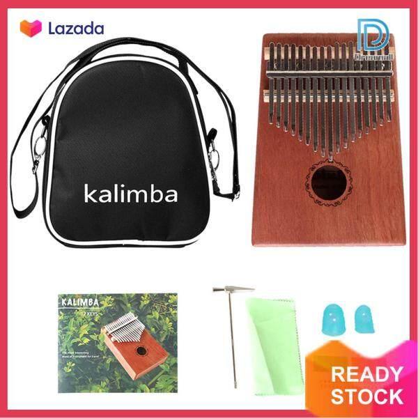 17 Kunci Kalimba Rebana Alat Muzik Mahogany Thumb Piano Jari Malaysia