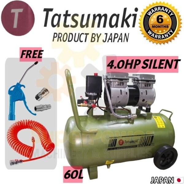 TATSUMAKI JAPAN 60L 4.0HP Oil-Free(Silent) Air Compressor