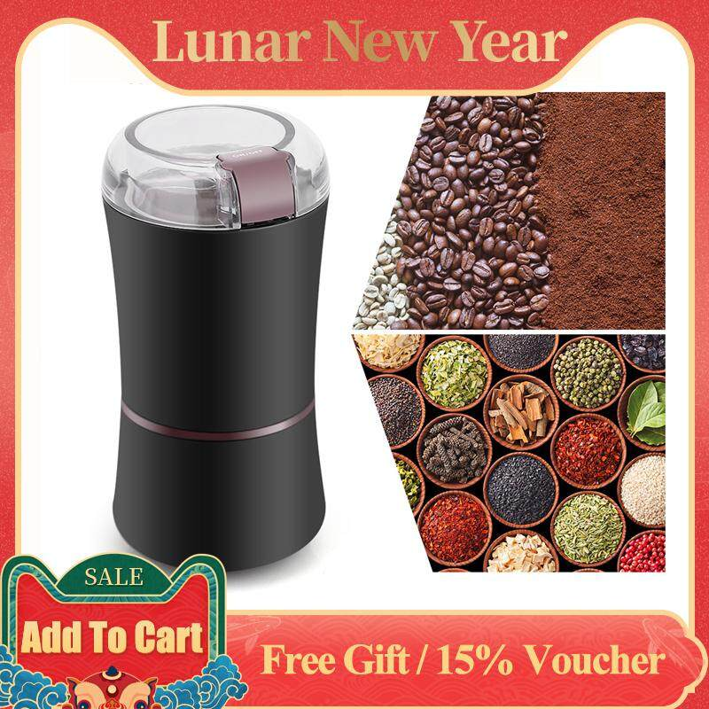 【free Gift】400w Electric Coffee Mill Grinder Beans Spices Nuts Grinding Machine With Stainless Steel Blade By Sweetbaby123.