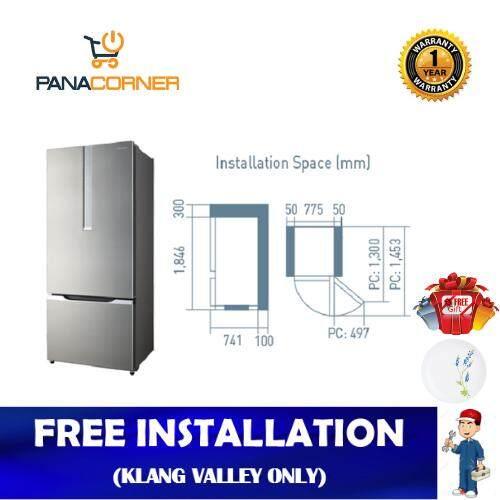 Panasonic NR-BY608XS ECONAVI Inverter 602L 2 Door Refrigerator