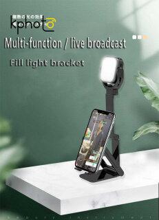 Kphoto Giá Đỡ Điện Thoại Di Động Có Đèn LED Lấp Đầy Ánh Sáng Đa Năng Có Thể Gập Lại LED Điền Vào Ánh Sáng, Để Phát Sóng Trực Tiếp Và Chụp Ảnh thumbnail