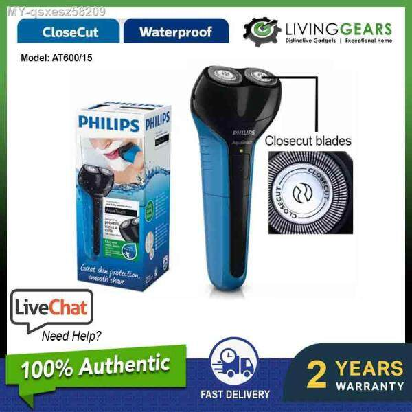 Philips AT600 Electric Shaver Wet - Dry AT600-15 - 2 years Philips Warranty