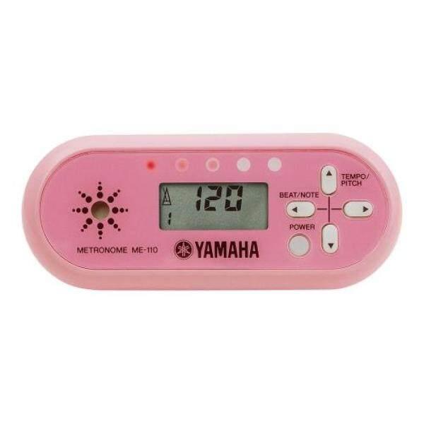 Yamaha YAMAHA Digital Metronome Pink ME-110PK Malaysia