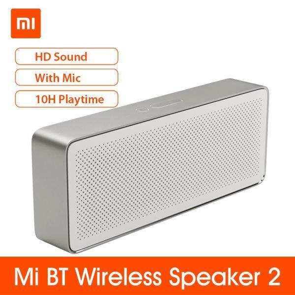 Xiaomi Mi BT Speaker Square Box 2 Stereo Portable HD Sound Quality Soundbox Bass Speakers Music Audio Player Music Amplifier V4.2 1200mAh Aux Line-in Hands-free with Mic Singapore