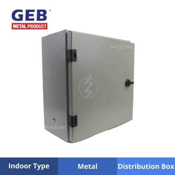 ✿○  GEB Metal Indoor Distribution Box   Multi DB Box   Electrical Box   kotak besi   kotak elektrik (dont COD)