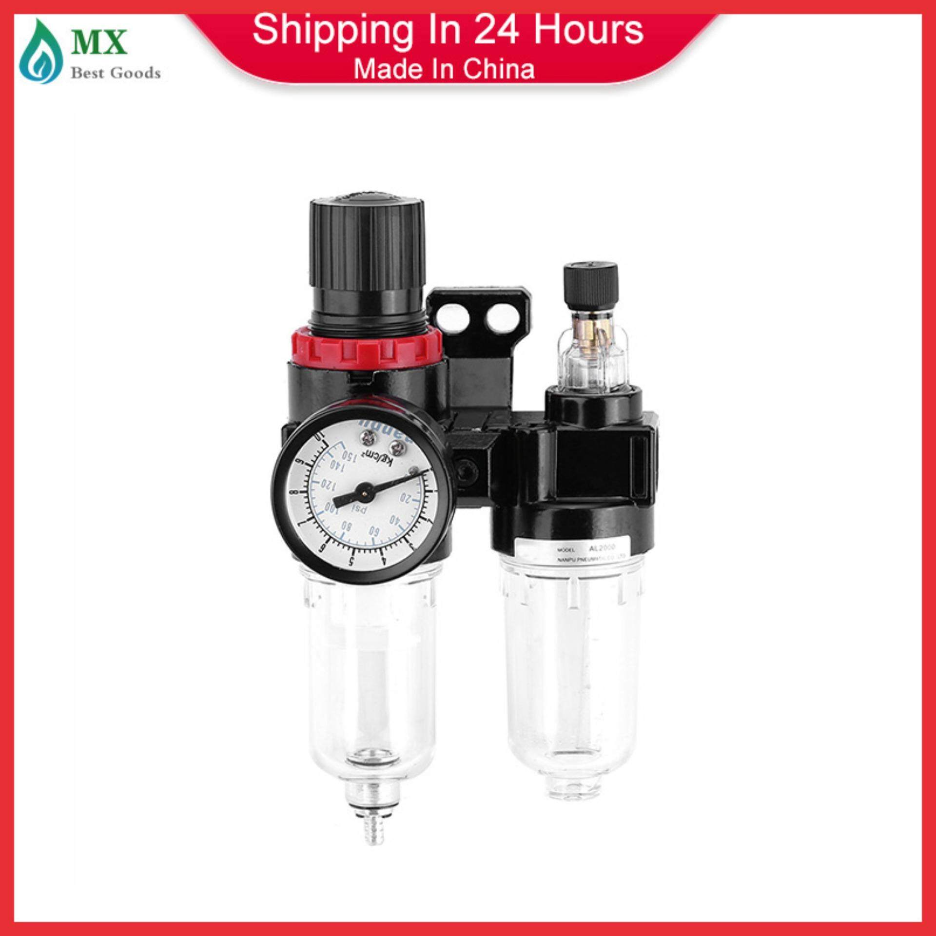 Pneumatic Air Pressure Filter Regulator Lubricator Moisture Water Trap Oil-Water Separator G1/4 By Minxin.