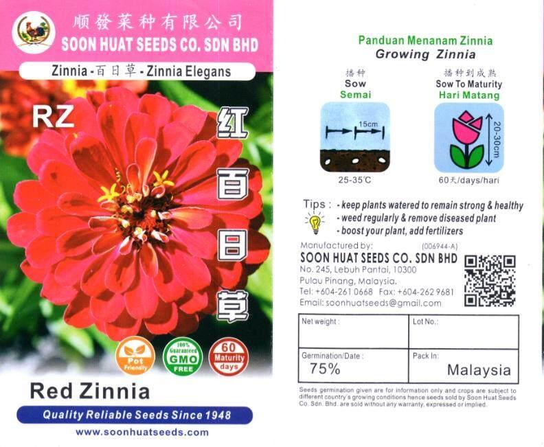 Biji benih Premium Red Zinnia Seeds Soon Huat Seeds Malaysia Vegetable seeds Plant seeds Gardening seeds