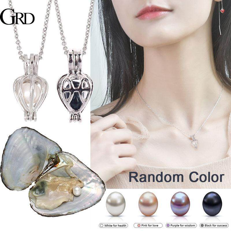 GRAND 4 Colors Oyster Necklace Party Pendant Ornaments Ear Studs Fashion Suit Twinkle Ring DIY Necklace