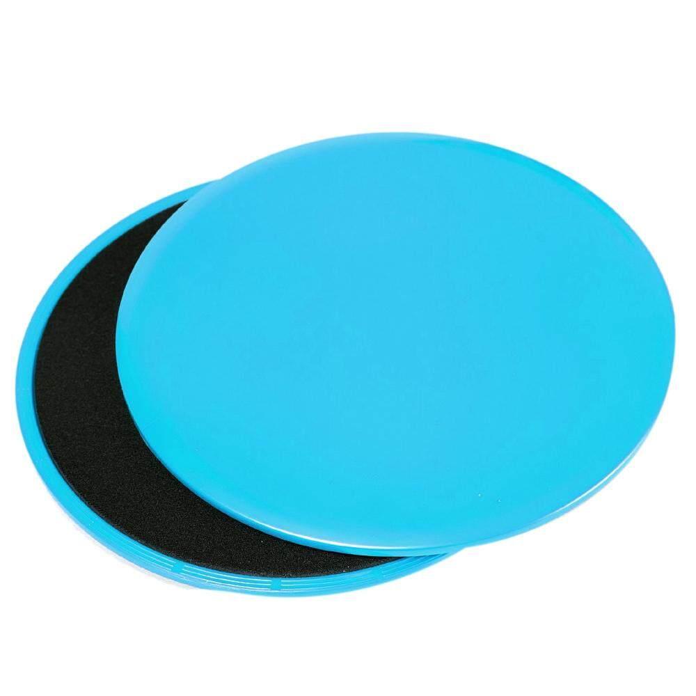 2pcs Gliding Discs Exercise Sliding Plates Yoga Core Training Gym Equipment Fitness & Body Building