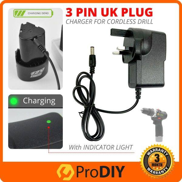12V 3 Pin UK Plug AC/DC Adapter Cordless Drill Battery Charger for 12V Cordless Drill ( PC145 )